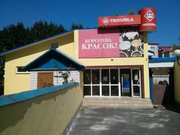 Магазин по ул.Пушкина в Мозыре 55000 у.е.