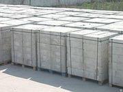 блоки с доставкой (газосиликат)