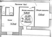 Продается 2-ух комнатная квартира. Срочно!
