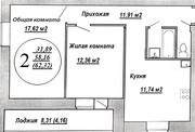 Продается квартира в н.п. Наровчизна.